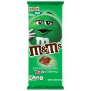 m&ms - Milk Chocolate Bar Crispy Mint (1x110,6g)