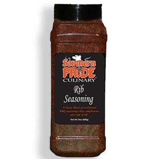 Southern Pride - Rib Seasoning - 680g